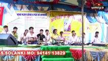 Rajasthani New Bhajan 2017 | Santa Ne Shish Nivavo - Video Song | Chetan Das Vaishnav Live | Marwadi Desi Bhajan | Full HD | 1080p | अनीता फिल्म्स | राजस्थानी सांग | मारवाडी भजन