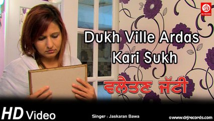 Dukh Ville Ardas Kari Sukh Ville Sukharan || Villaitan Jatti || Full Video Song || Jaskaran Bawa