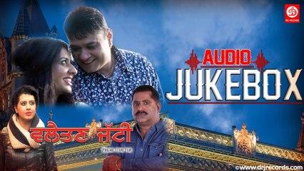 Vilayatan Jatti ||  Audio Jukebox Songs ||  Latest Punjabi Movie || Jaskaran Bawa
