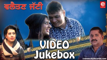Vilayatan Jatti || Video Jukebox Songs || Latest Punjabi Movie || Jaskaran Bawa