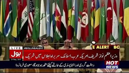 President Trump Speech In Saudi Arabia - 21st May 2017
