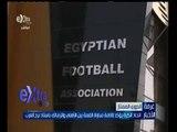 غرفة الأخبار | اتحاد الكرة يؤكد اقامة مباراة القمة بين الأهلي والزمالك بإستاد برج العرب
