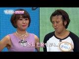 안면 비대칭 그녀의 변신 모습 대공개 [아름다운당신] 8회 20150124
