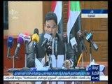 غرفة الأخبار   كلمة وزير الموارد المائية والري د. حسام المغازي في اجتماع الهيئة المصرية السودانية