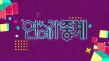 170521 [ENG SUB] 연예가중계 Entertainment Weekly - Saengmin's Veteran (다이아 DIA 희현 Huihyeon CUT)
