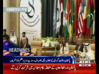Waqtnews Headlines 09:00 AM 22 May 2017