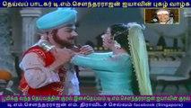 Kudiyirundha Koyil  1968   T M Soundararajan Legend  song  5