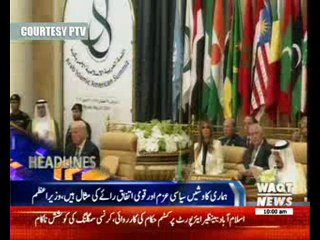 Waqtnews Headlines 10:00 AM 22 May 2017