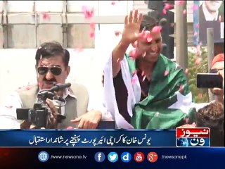 Younis gets hero's welcome in Karachi, vows to continue promoting cricket