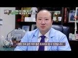 27회, 5분으로 고혈압 잡는 비법 [내몸사용설명서] 20141204