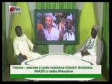 Oustaz Taib Socé - thème : waxtan ci judu molahna Cheikh Ibrahima Niass ci taîba Niassène
