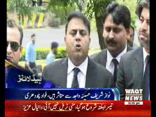 Waqtnews Headlines 01:00 PM 22 May 2017