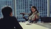 Dissidia Final Fantasy : Opera Omnia -  Pub Japon Lightning