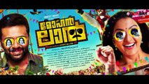 Rocking Poster Of 'Mohanlal' The Upcoming Movie Of Manju Warrier Is Out | Filmibeat Malayalam