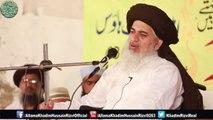 Aaj saudi arabia ke molvi keh rahain hain ke trump ka dora Allah ki rehmat hai - Khadim Hussain Rizvi