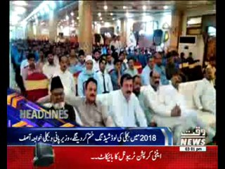 Waqtnews Headlines 03:00 PM 22 May 2017