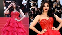 Aishwarya Rai Bachchan Cannes 2017 Look Is Stunning! | Red Carpet Cannes 2017 Look Is Stunning! | Red Carpet