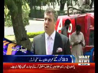 Waqtnews Headlines 4:00 PM 22 May 2017