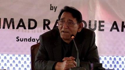 Education & Tolerance by Prof.Ahmad Rafique Akhtar