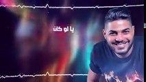 Nouveau chanson Cheb Houssem 2017  Ell maktoub  Grand succès  الأغنية الكام