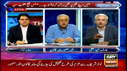 Legal expert expresses his opinion on Panama case JIT