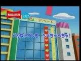 Shimajiro entrainement au wc des japonais