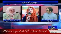 Roze Special – 22nd May 2017