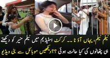 Pathan Went Crazy After Seeing Neelam Munir