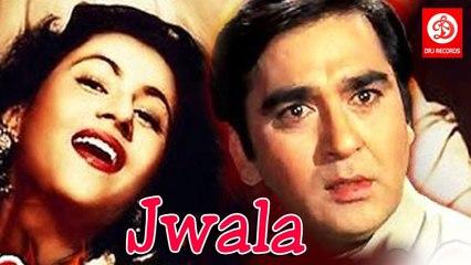 """Jwala""    Full Hindi Movie    Hindi Superhit Movie    Sunil Dutt    Madhubala (1971)"