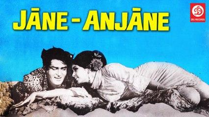 Jaane Anjaane    Hindi Movie     Shammi Kapoor, Vinod Khanna, Leena Chandavarkar