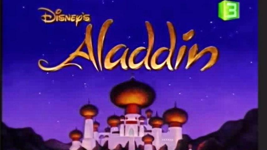 علاء الدين - Aladdin Ep1
