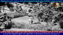 Aravalli   1957   song    T M Soundararajan Legend song
