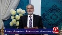 Nuskha: Daant Dard Se Nijaat | Subh e Noor 23-05-2017 - 92NewsHDPlus