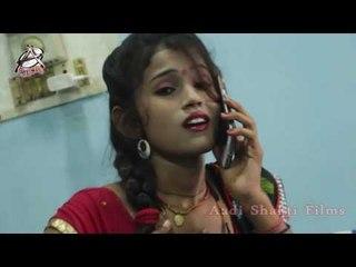 ऐ सईया बतलाद कबले बनब तू पापा हो || Ae Saiya Batlad Kable Banab Tu Papa Ho || Latest Bhojpuri Song