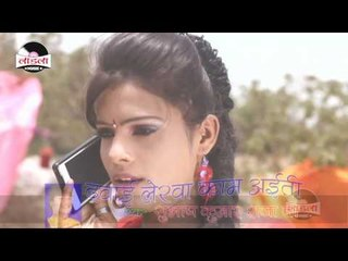 दवाई लेखा  काम अयति -Dawai lekha kaam aiti - Subhash Raja Hot Video 2017