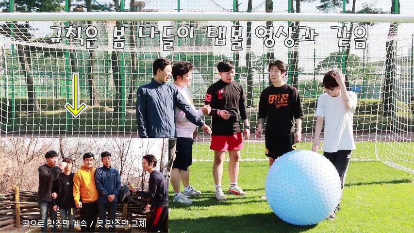 Went for National Team Style Soccer Training 국가대표식 축구 훈련을 하고 왔습니다 ― 쿠쿠크루(Cuckoo Crew)