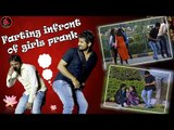 Farting In-Front Of Girls,Hilarious Reaction ! Pranks In India 2017 || Ak Pranks Viral Video 2017