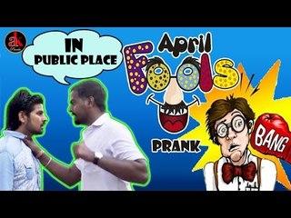 The Ultimate April Fools Prank In Public Place || अप्रैल फूल || Best April Fool Video Ak Pranks 2017