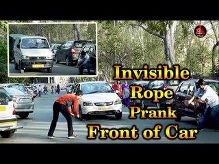 Funny Pranks - Invisible Rope Prank Front Of Car || Prank In India 2017 || Viral Invisible Ak Pranks