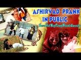 Ashirvad Prank In Public || Touching Hot Girls Feet | Ashirwad Do Aunty,Didi | Ak Pranks
