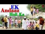 EK Andaaz Holi Ka -By Ak Pranks || Muslim people playing holi || Hindu-Muslim Viral Video 2017