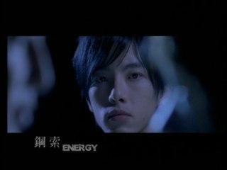 Energy - Gang Suo