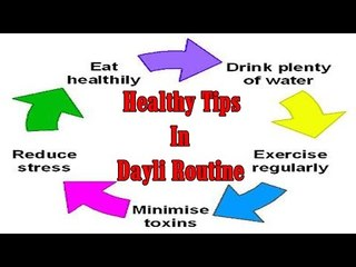 Healthy Tips In Dayli Routine || Health Tips || Health Tips By Shristi || Life Care