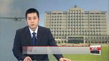 North Korea drone crosses military demarcation line