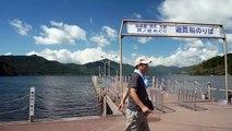 Fuji-San Berg und Ashi-See