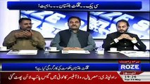 Roze Special – 23rd May 2017