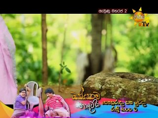 Gemunu Maharaja 2 - 23/05/2017 - 7