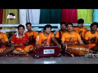 Bansh Kansh Ban Gayl || बंश कंश बन गईल || भउजी बोलबम बोली || Subhash Raja ji Bol Bum 2016