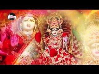 हरिहर निमिया पर - Harihar nimiya par - bhawani myi pujali - subhash raja new devi geet 2016