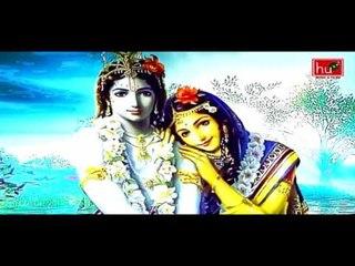 Latest Hindi Bhakti Songs 2016   Hai Radha Jinhe Pyari   Devotional Songs   Full Audio Songs